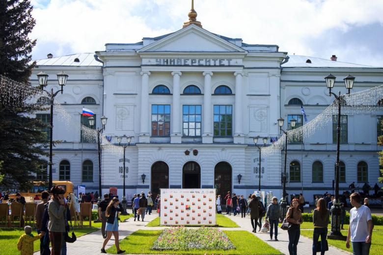 Как паступить нацаналыную академию наук кыргызстана факулытет програмирования