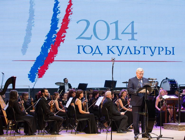 Год литературы должен продолжить Год культуры в регионе, считает губернатор (фото)
