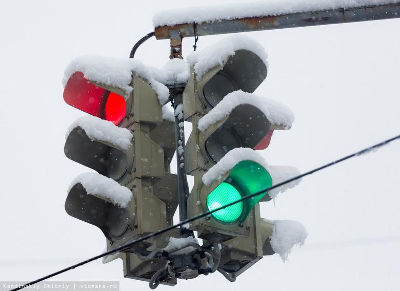 Три светофора в Томске отключены из-за ремонтных работ