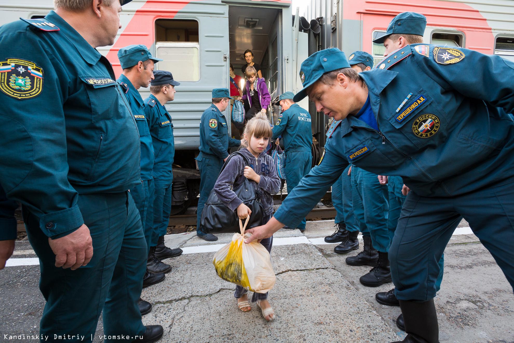 беженки из украины знакомства фото