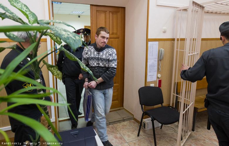 В Томске начался суд по делу видеоблоггера Вадима Тюменцева