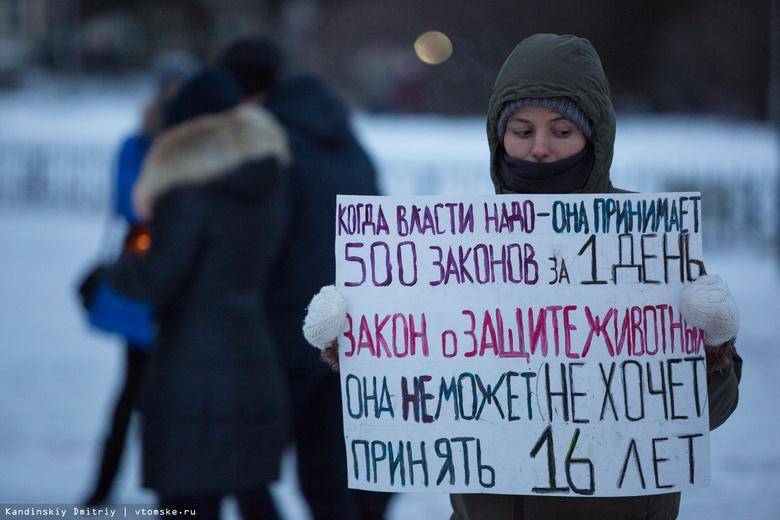 ВПетербурге напикете против живодёров собрали неменее ста подписей