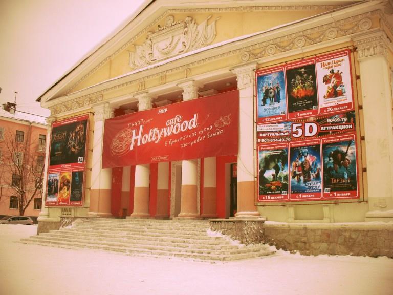 Власти Северска отказались продавать кинотеатр и решили сделать его памятником