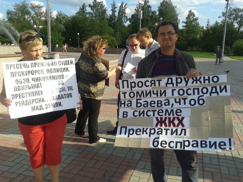 Ликвидатора томского ТСЖ подозревают в растрате 500 тысяч рублей