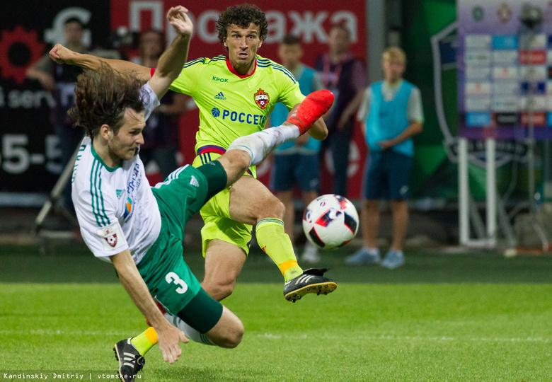 Томь не смогла обыграть ЦСКА в домашнем матче РФПЛ