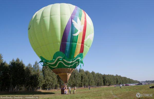 Уик-энд: ярмарка спорта, воздушный шар и день мороженого