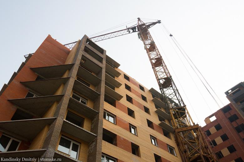Объем ввода жилья в Томской области за шесть месяцев снизился на 25