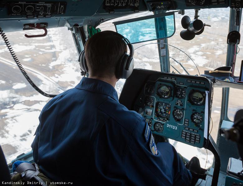 Экипаж пояснил причину жесткой посадки Ми-8 вТомской области