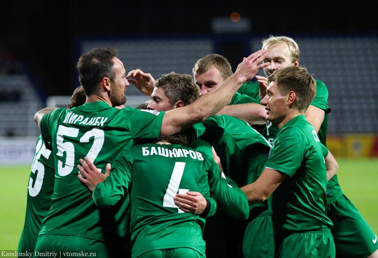 «Томь» как «Бавария»