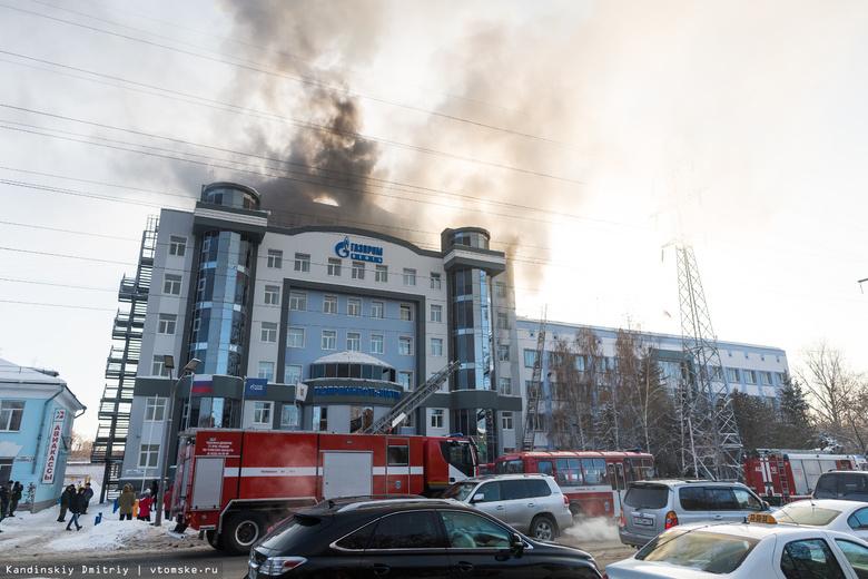 Пожар в помещении «Газпромнефть-Восток» вТомске ликвидирован