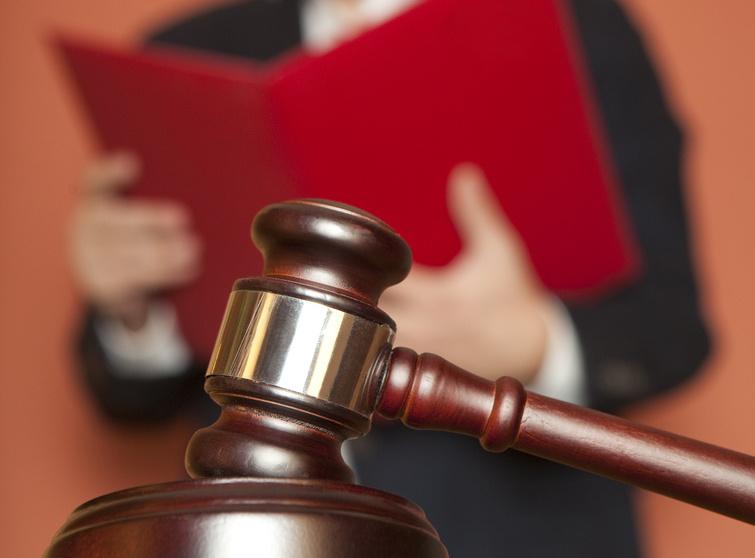 Признание виновным судом