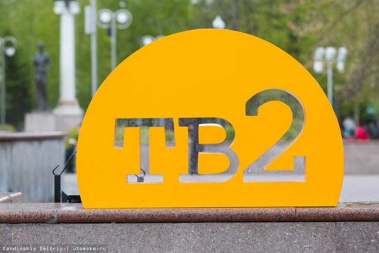 Суд отказал томской телекомпании ТВ-2 в иске к Роскомнадзору