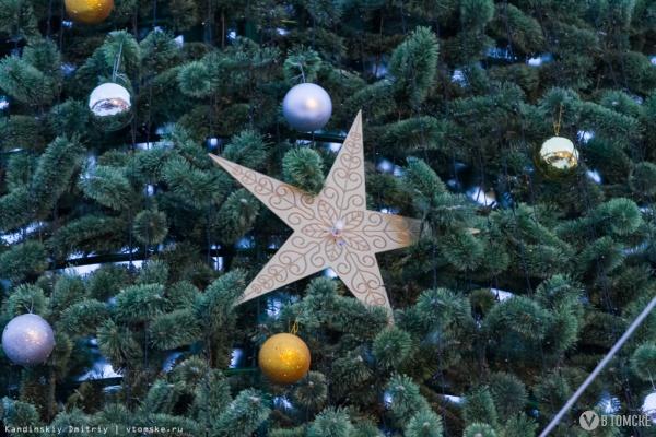 Томичей приглашают погрузиться в новогоднюю атмосферу прошлого века