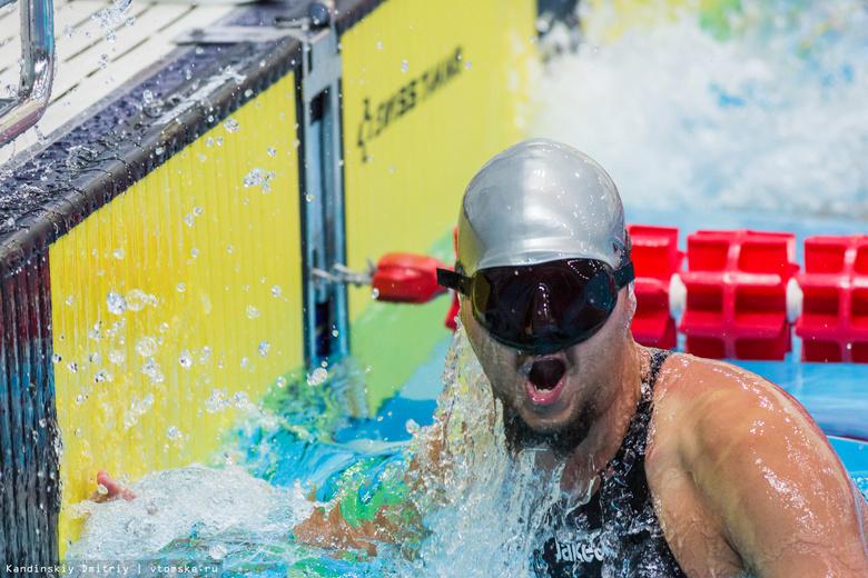 Финал кубка мира поплаванию властах можно будет увидеть онлайн