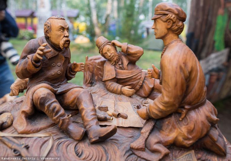 Три томских проекта стали победителями Russian Event Awards