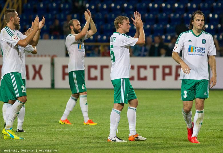 «Томь» проиграла «Амкару» вматче 6-го тура РФПЛ