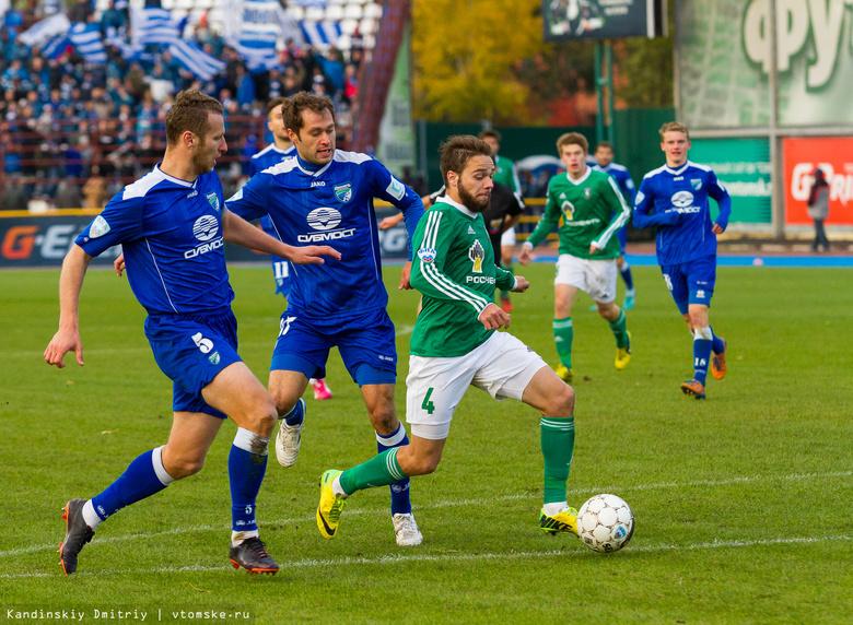 «Томь» сыграла вничью с «Сибирью» в товарищеском матче