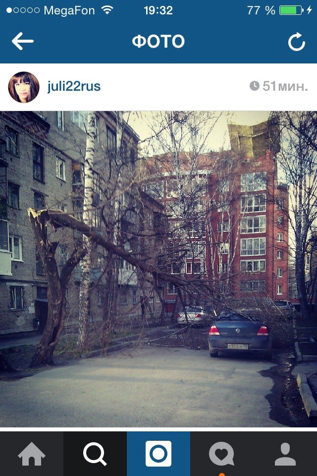 instagram.com/juli22rus