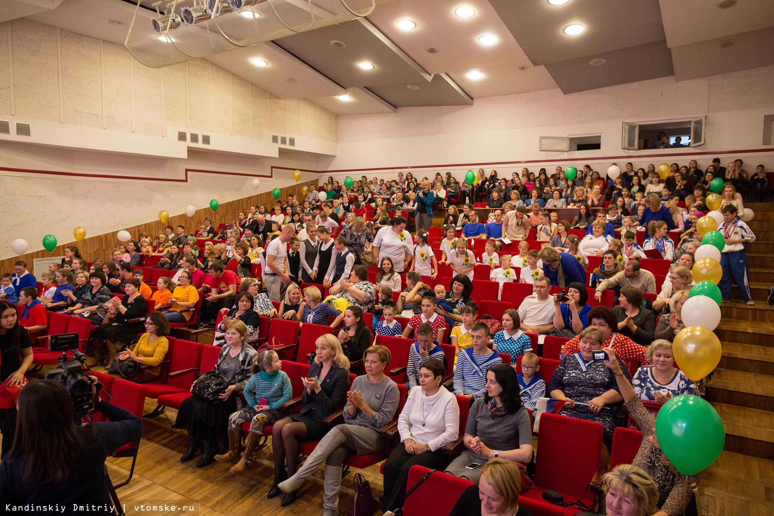 В Томской области выбрали самые творческие, дружные и крепкие приемные семьи