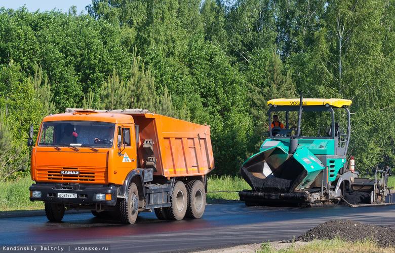 Аукцион нареконструкцию томской дороги Камаевка— Асино несостоялся