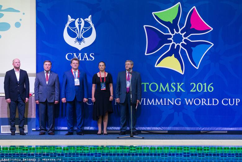 Первенство мира поплаванию властах пройдет в последующем году вТомске