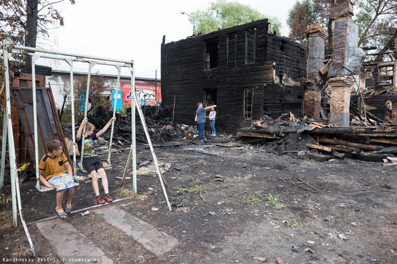 Жильцы сгоревшего дома на пер. Шегарском в Томске считают, что дома на Черемошниках целенаправленно выжигают