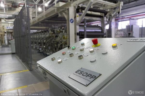 Томский завод металлоконструкций признан банкротом
