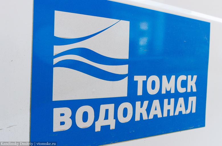 Коммунальная авария оставила без холодной воды дома вцентре Томска