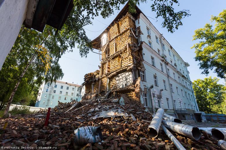 Разрушающееся строение профилактория ТГУ будут сносить