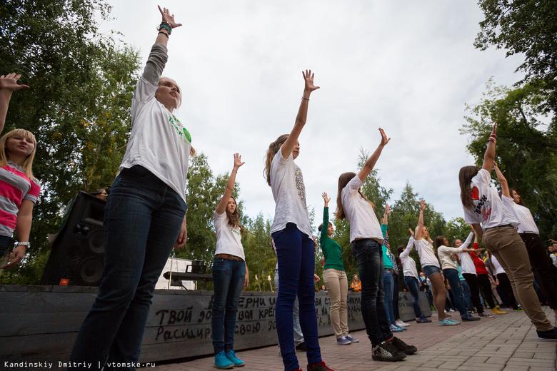 Флешмоб на Новособорной не смог собрать сто человек (фото)