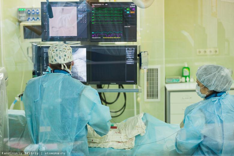 Томские хирурги прооперировали сердце ребенка без вскрытия