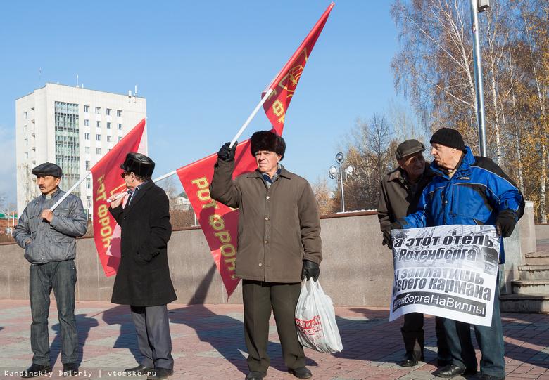 """В Томске прошел пикет против """"закона Роттенберга"""""""