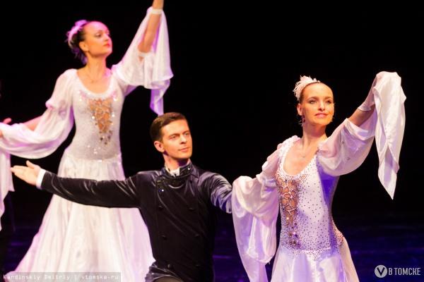 Уик-энд: День матери, фестиваль несветской музыки и Кубок по бальным танцам