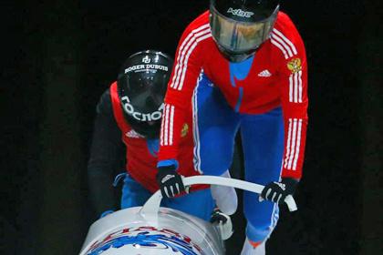 Абрамович и Медведев победили на Кубке России по бобслею