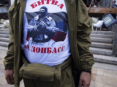 Правозащитники рассказали о 200 российских националистах, которые воюют на Донбассе