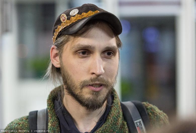 Следственный комитет назначил несколько экспертиз путешественнику Журавлеву