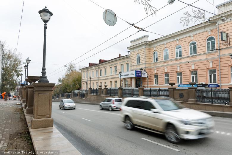 Тротуар уГлавпочтамта вТомске закроют досередины марта предстоящего года