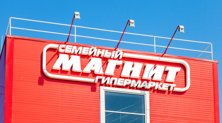 Первый гипермаркет «Магнит» может открыться в Томске в конце июля