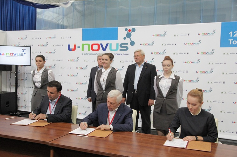 Разработки навыставке U-NOVUS'а представили 28 бизнес-компаний инаучных организаций