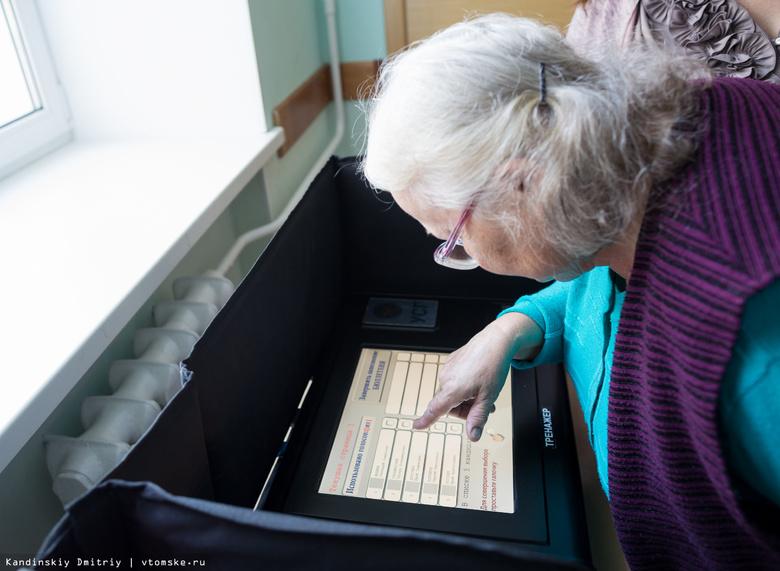 Двадцать три избирательных участка Томска оборудованы электронными комплексами