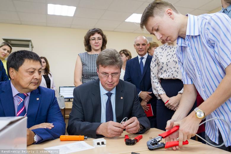 1500 профессионалов сферIT ирадиоэлектроники смогут увеличивать квалификации вТомске