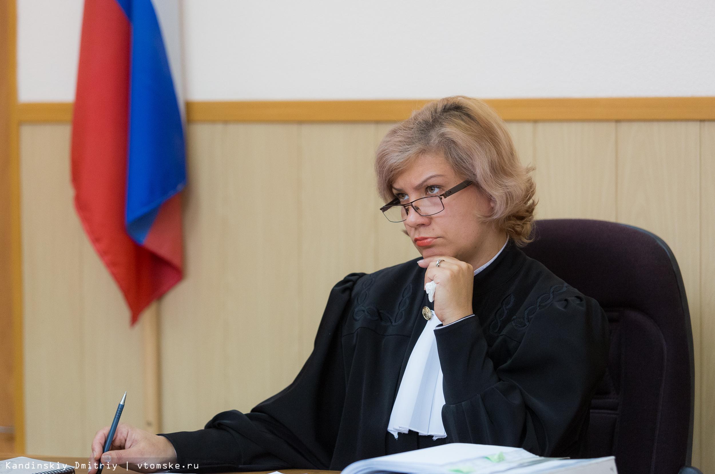 Фото секс в суде 7 фотография