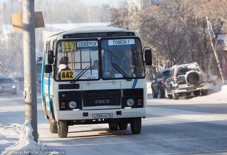 В Улан-Удэ проезд в маршрутках и автобусах