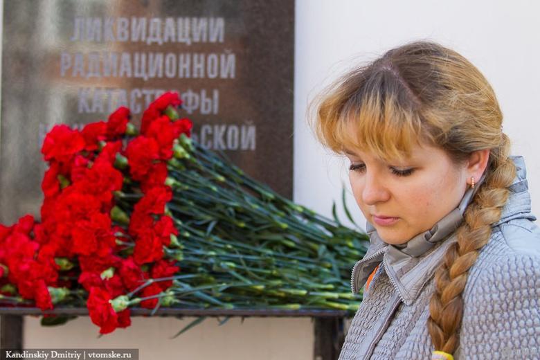 Сквер на улице Дзержинского в Томске назвали в честь героев Чернобыля