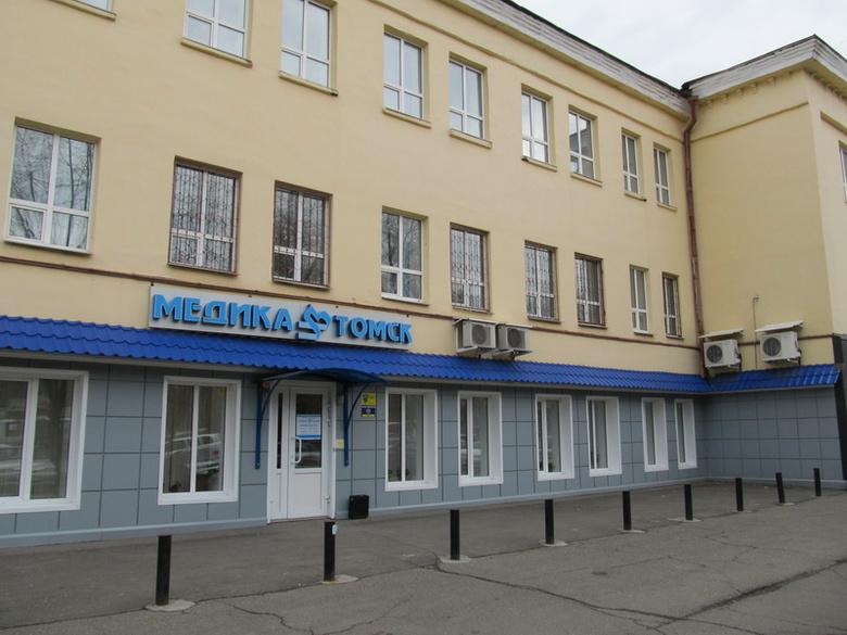 СОГАЗ-Мед завершил присоединение страховой компании «Медика-Томск»