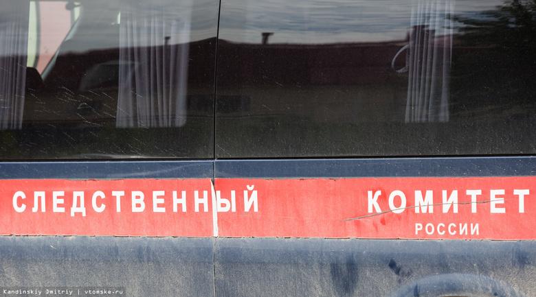 ВТомской области ищут насильника малолетней девушки