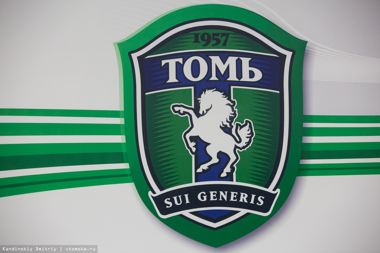 «Томь» задолжала футболистам заработную плату за 4 месяца