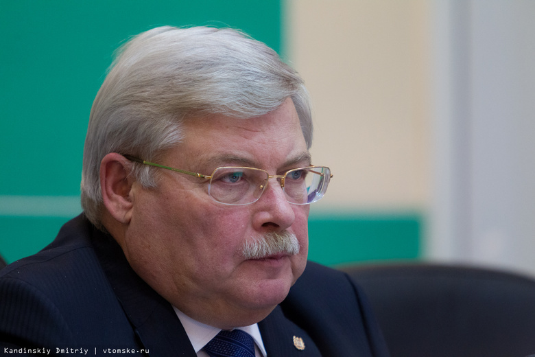 Жвачкин предупредил глав муниципалитетов о личной ответственности за инвестклимат