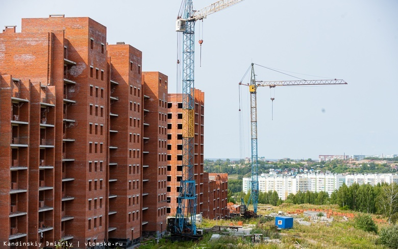 Власти рассказали о планах по вводу жилья в Томске