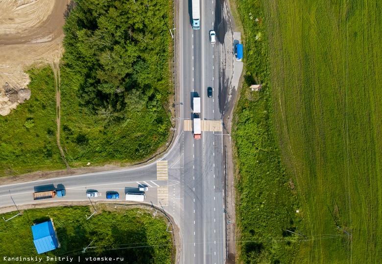 Приставы взыскали с томичей 28 млн руб долгов, останавливая машины на дорогах